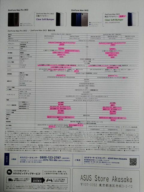 02_04.jpg