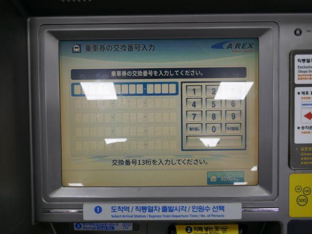 05_79.jpg