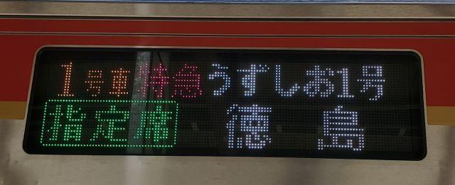 06_22.jpg