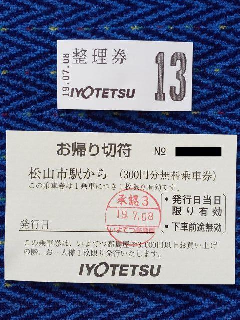 09_48.jpg
