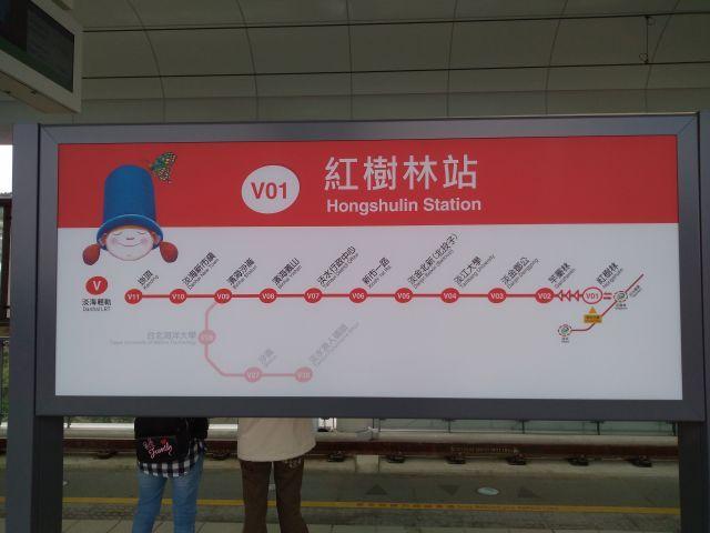 LRT_02.jpg