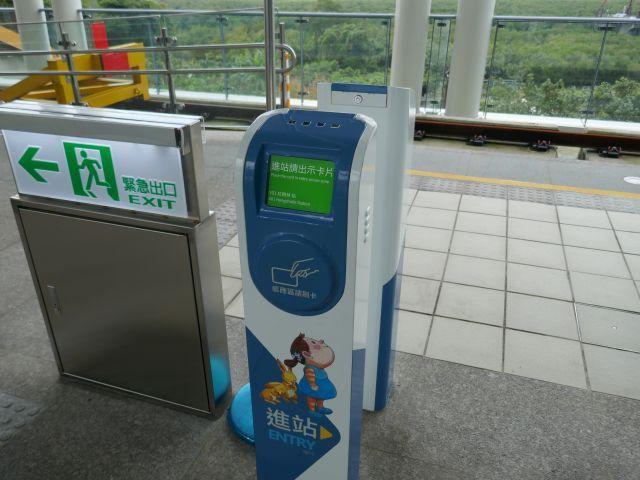 LRT_18.jpg
