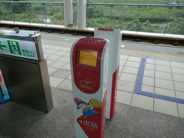 LRT_19.jpg