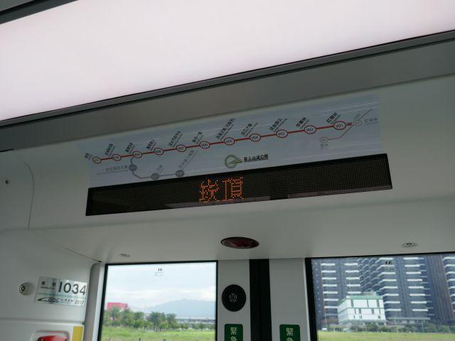 LRT_34.jpg